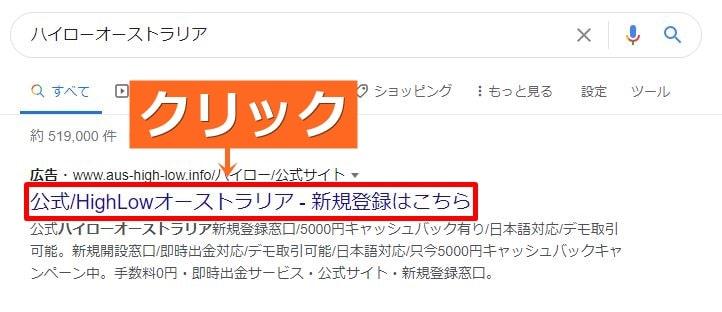 偽サイト①公式サイトに直行する偽物【最新情報】1